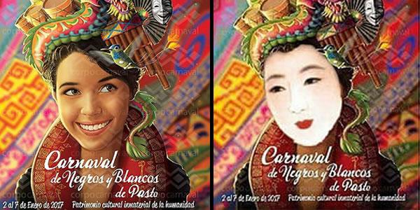 Corpocarnaval padece de endofobia a los pastusos y su - Articulos carnaval ...